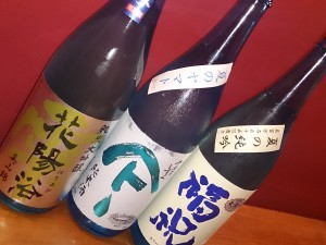 今週の隠し酒!!!