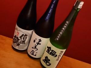 今週(9月29日から)の隠し酒!