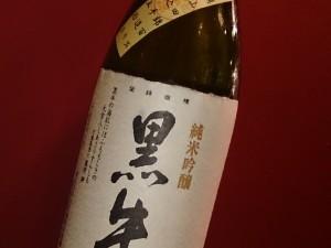 8月18日(火)から追加の隠し酒♪